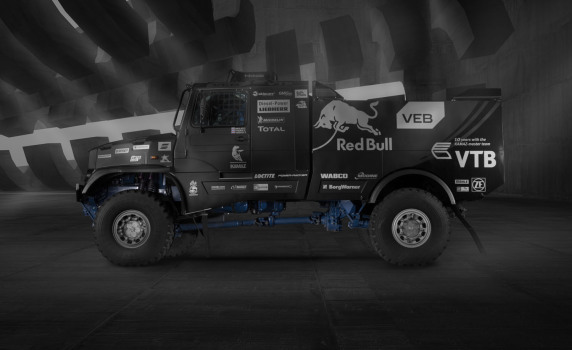Kamaz Master Team final livery // Denis Klero/Red Bull Content Pool